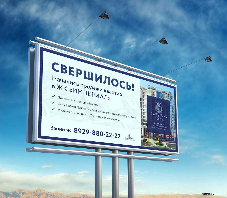 реклама в яндексе новокузнецк