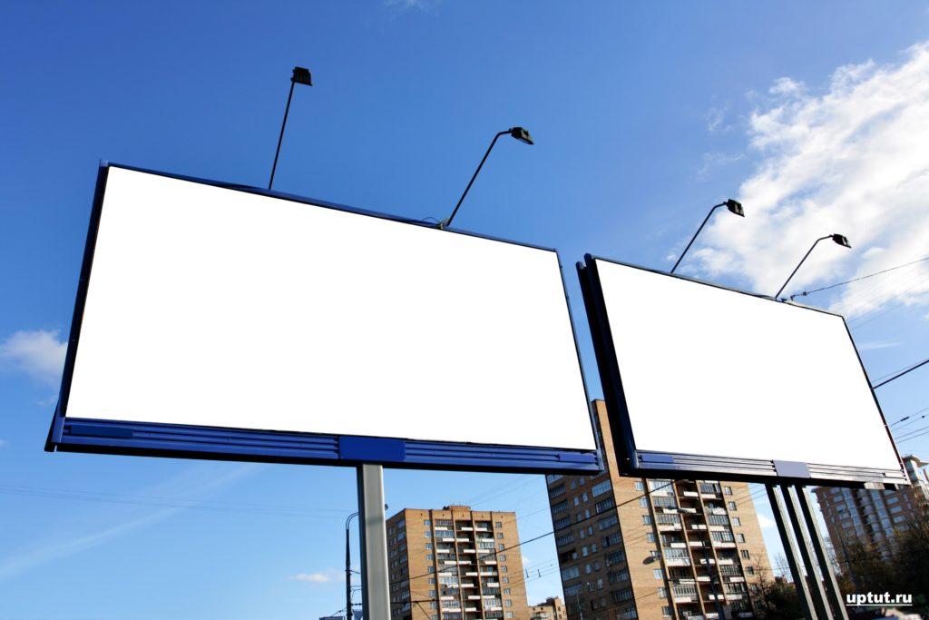 Список крупнейших рекламных агентств