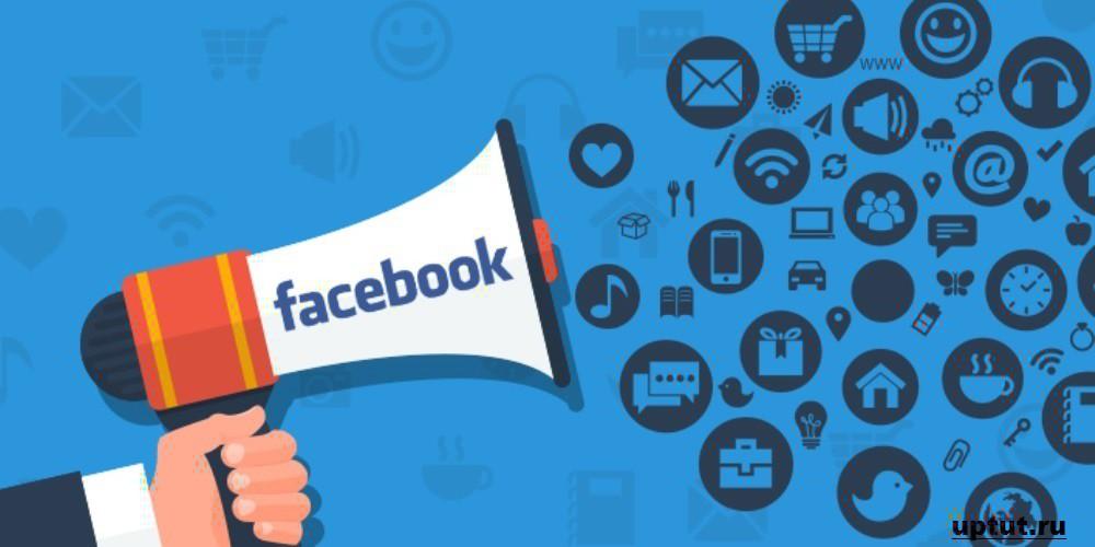 Самые дорогостоящие ошибки рекламы на facebook