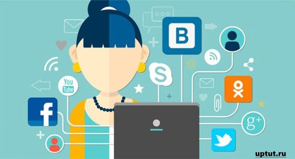 Бизнес и соцсети