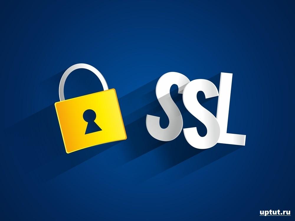 SSL сертификат: что это такое