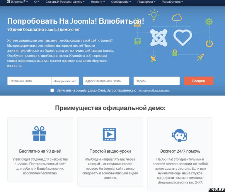 Основы создания сайта joomla создание сайта стоимость услуги