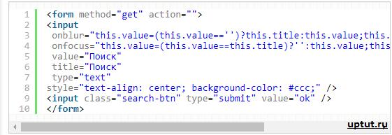 Как сделать поиск по сайту, или создайте своим пользователям удобный контент