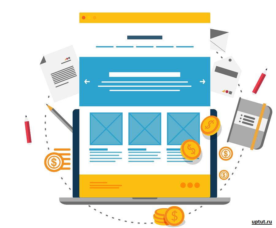 Как сделать продающие элементы сайта