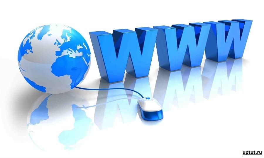 Бесплатные хостинги для создания сайтов