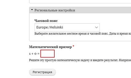 создание сайта при помощи платформы Drupal