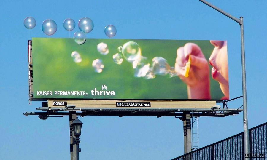 Все о наружной рекламе
