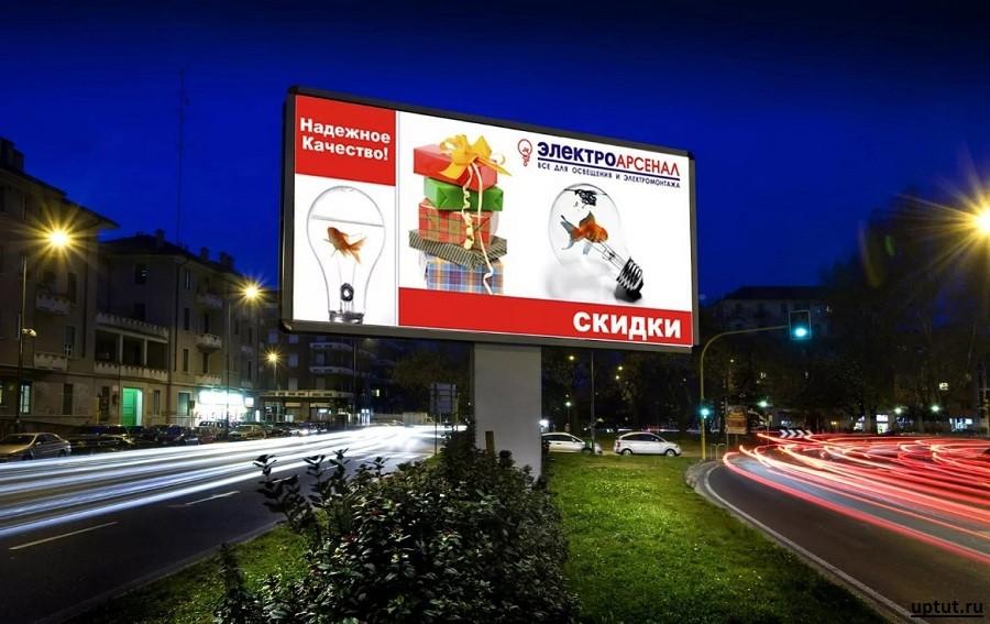 Все о наружной рекламе и световой рекламе