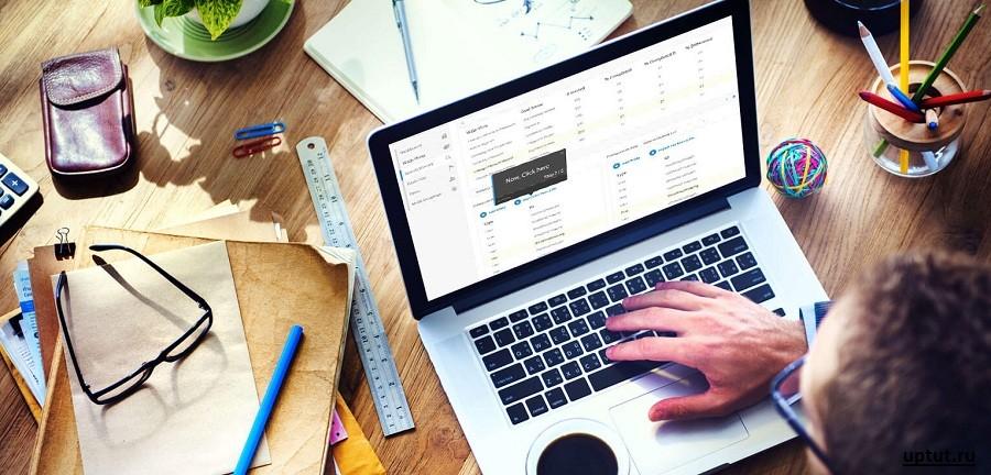Как сделать сайт и пассивно зарабатывать на нем