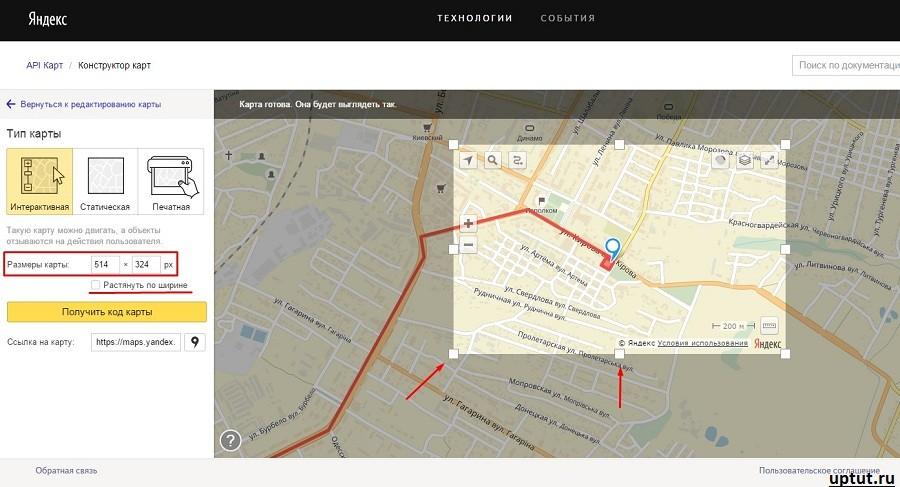 создание яндекс карт сайта