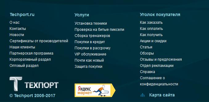 Виджет Яндекс Маркет