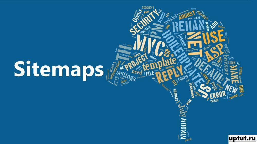 Файл Sitemap