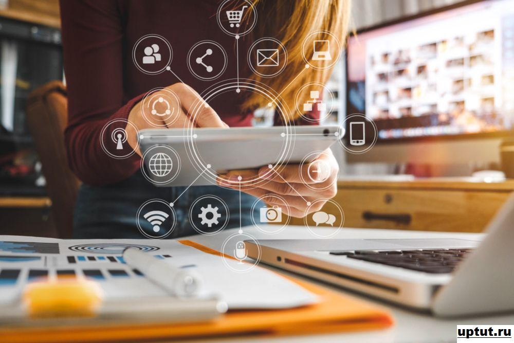 Особенности цифрового маркетинга