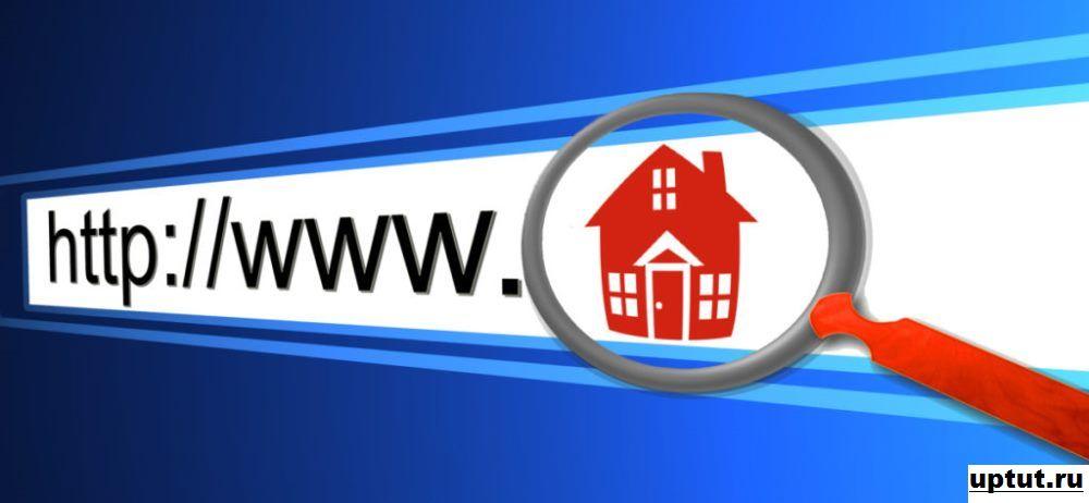 Требования к URL