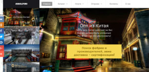 Оптовые поставки из Китая  tovarioptomizkitay.by