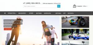 Интернет магазин гироскутеров inewgadzhet.ru