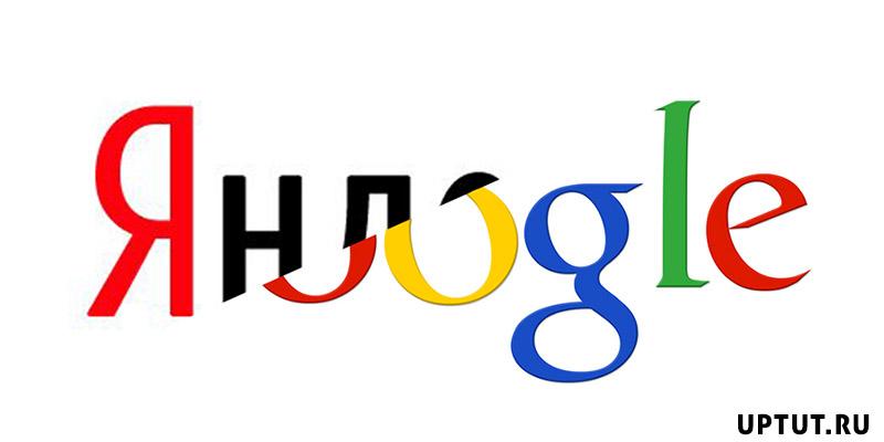 Проверка популярности поисковых систем