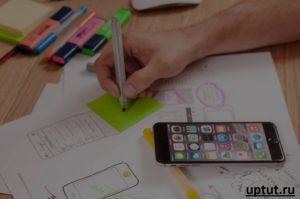 Ремаркетинг для мобильных приложений