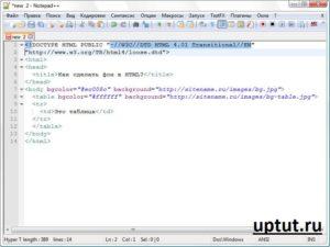 как сделать фон на сайт html