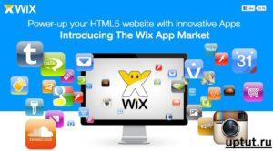 Wix конструктор